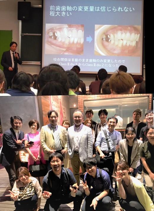 20170630 院長 九州歯科大学で講義と集合写真.jpg