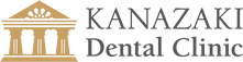 KANAZAKI Dental Clinic