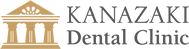 カナザキ歯科
