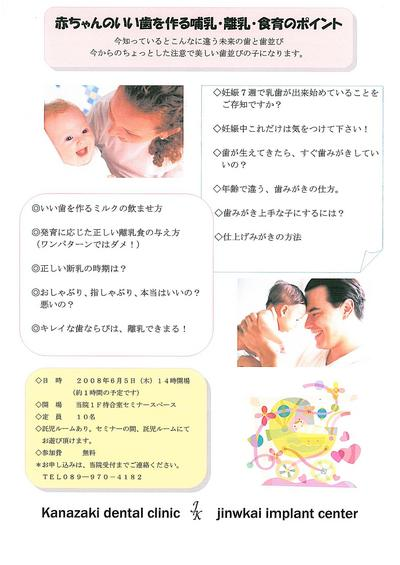 SKMBT_C25208052717310.jpg