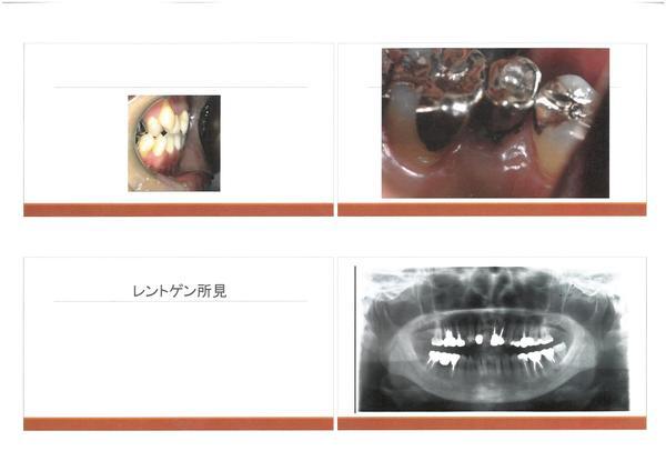 SKM_308e20033011220_2.jpg