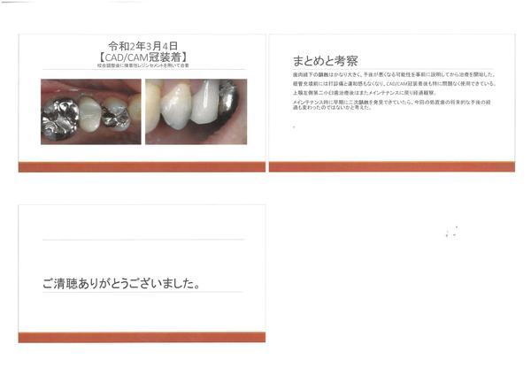 SKM_308e20033011220_6.jpg