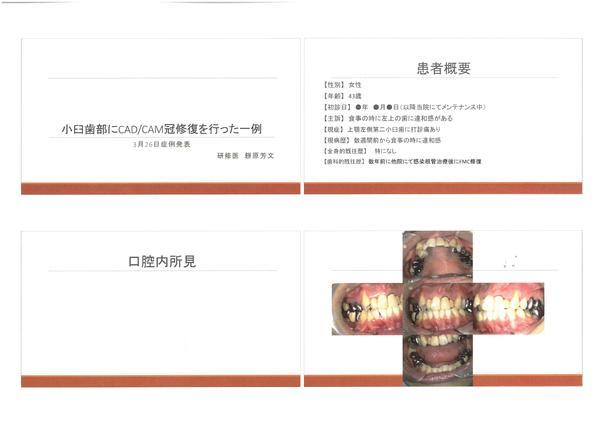 SKM_308e20033011220_1.jpg